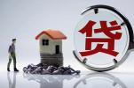 苏州房贷利率有变化 首套房最高上浮20%