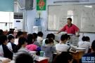 青岛市南启动教师有偿补课专项治理 杜绝课上不讲课下讲