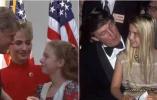 """同是美国""""第一女儿""""又如何?塑料姐妹情说断就断!"""