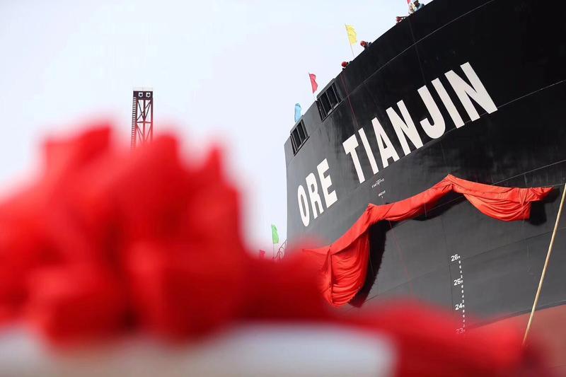 世界最大!量身定制40万吨矿砂船在青交付