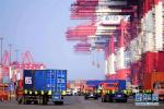 外交部回应特朗普宣布对华贸易限制措施:我们会奉陪到底!