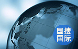 欧盟发起钢铁保障措施 商务部:加剧国际贸易恐慌