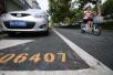 共享停车位能否破解杭州停车难?调查:或许只是看上去很美