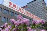 沈阳申请建设跨境电子商务综合试验区