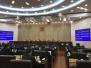 浙江省十三届人大常委会举行第二次会议