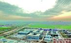 河北雄安新区建设发展一周年 都有何变化?