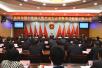 人事任免:陈平为菏泽市人民政府代理市长