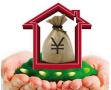 哈市将开通按月自动提取公积金还商贷业务