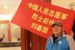 """13位浙江籍志愿军烈士后代赴朝鲜祭扫:""""父亲,我来看您了!"""""""