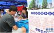 北京2018年高招政策两大变化 稳中推进高考综合改革