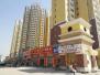 郑州一小区业主起诉开发商胜诉 诉讼费却一拖半年不退