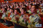 春季京津冀退役士兵就业招聘会4月14日举行