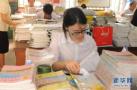 沈阳2018年教师资格认定工作将启动 4月12日开始报名