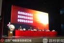 刘洋等航天员集体来宁演讲:用奉献书写青春华章