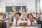 廊坊:大厂回族自治县税法进校园