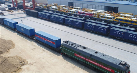 """中国贸促会 加强投资 推动""""一带一路""""建设"""