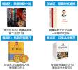 2018中国图书阅读报告:朝阳群众爱看悬疑小说