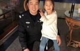 谁认识这个8岁女孩?为救她美国养父母两次来常寻亲