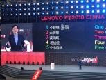 Lenovo will incorporate AI into all businesses