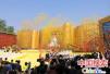 华夏儿女同一心 戊戌年黄帝故里拜祖大典今在郑举行