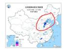 暴雨蓝色预警:京津冀等5省市有大雨 局地暴雨