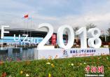 聚焦首届数字中国建设峰会:展现数字化奇迹