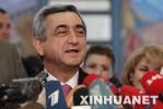 亚美尼亚总理谢尔日·萨尔基相宣布辞职