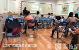 南京重拳整治校外培训,但这个周末,学生依旧赶场忙!