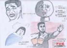 """南京高校学生写""""漫画体""""检讨书 网友:再也不敢犯错!"""
