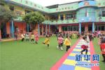 济南这家幼儿园一年收费12万!贫穷再次限制了我们的想象力
