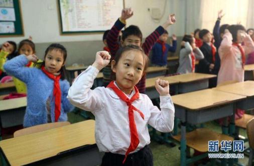 """""""牛娃简历""""出卖家长焦虑 折射中国教育需求正迅速分化"""