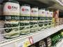 艺福堂与三江购物牵手战略合作,甄选产品入驻线下商超