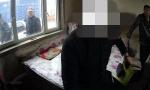 """朝阳男子冒充警察""""抓赌罚款"""" 几句对话让他露马脚"""