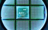 中国芯片来了!性能超国际市场同类3倍!为了这天他们等了12年!