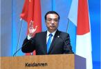 李克强在第六届中日韩工商峰会上的致辞(全文)