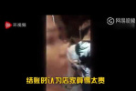 越南调查中国游客就餐遭打事件:越南公民负主责