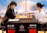 谭中怡、居文君移师重庆 争夺世界棋后桂冠