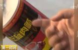 紧急!这种网红减肥产品竟掺有禁药 已有10吨流入市场