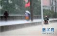 2018年首个强对流天气袭京 今天空气质量为中度污染