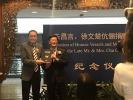 上博展出两件青铜重器,见证朱昌言伉俪数十年来文物捐献善举