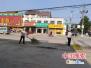 河南太康高贤80名大代表回乡清扫垃圾还乡村美丽