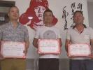 从河中智救一家四口 南京三市民获见义勇为证书