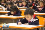 美国汉语教育走向成熟 40万学生学汉语乐在其中