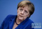 德國總理默克爾今日訪華,這次為何而來?