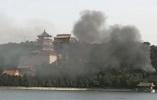颐和园建筑起火:过火20余平方