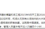 """中国何以成为全球惊叹的""""基建狂魔""""?"""