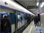北京地铁正式全网扫码 试运行期间超500万人刷码乘车