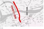 南京将新添一座跨江大桥 仙新过江通道拟年底开工
