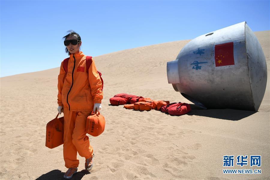 中国宇航员有多厉害?