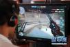 北京过半中小学生玩网游 手游比PC网游更易让孩子沉迷